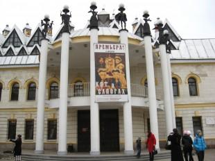 "Воронежский Театр Кукол ""Шут"""