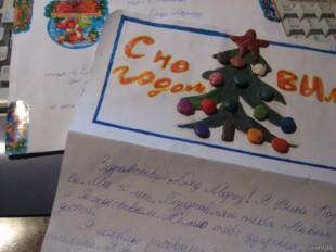 Ёлка на открытке