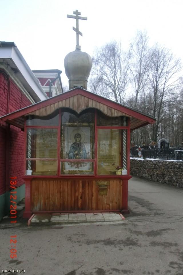 Образ святой Параскевы Пятницы у входа в церковь в Москве (Северное Бутово)