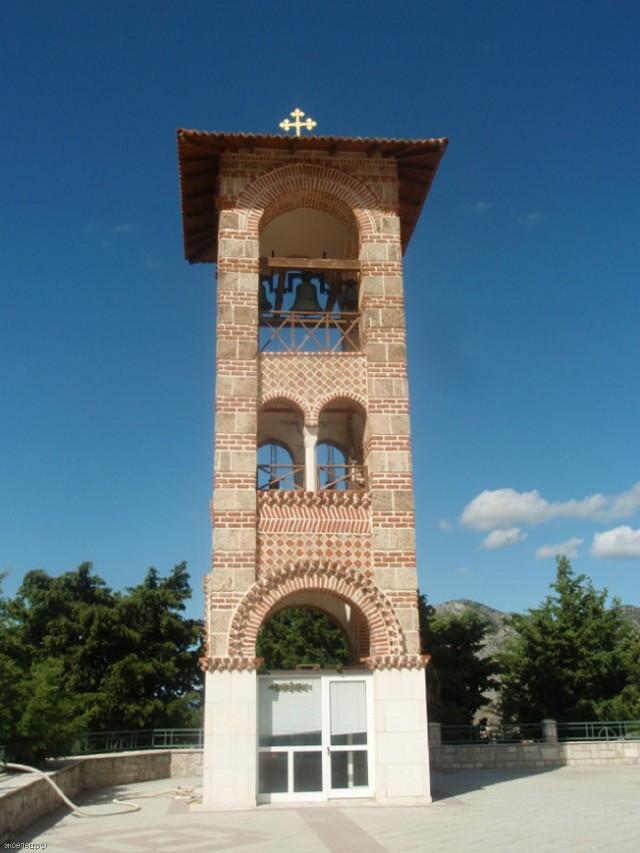 Монастырь Герцеговинская Грачаница