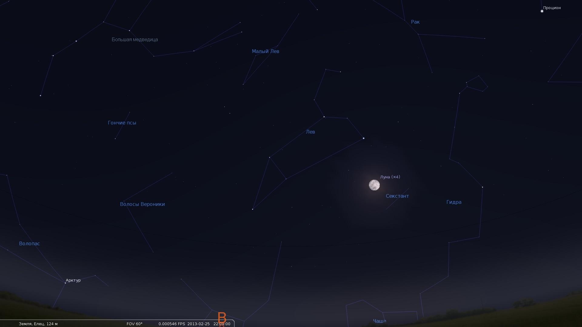 звезда арктур фото