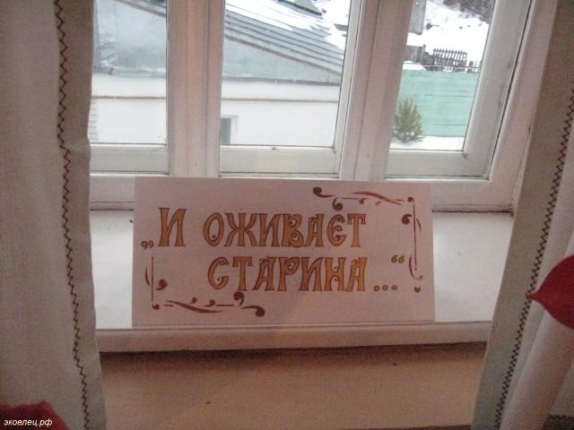 ee-vystavka-ozhivaet-starina-18