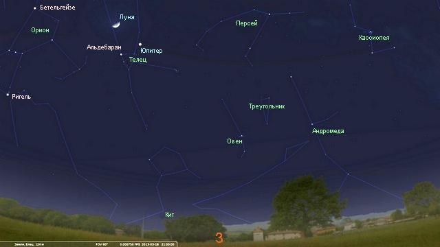 ee-18.03-zapad-21.00-Luna-640