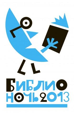 biblionight_logo