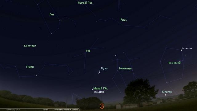 ee-15.05-22.50-zapad-jupiter-luna-640