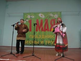 ee-sazhentsy-9