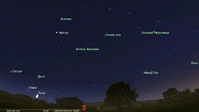 ee-15.07.2013-23.30-zapad-luna-saturn