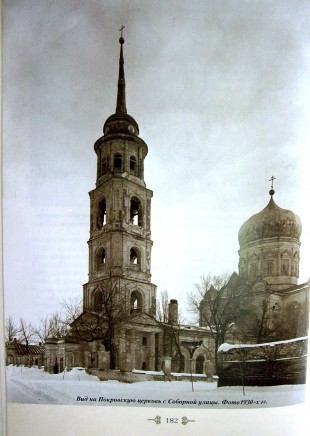 ee-exkursija-glazkov-19