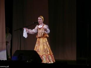 ee-hrustalnaya-nota-2013-10