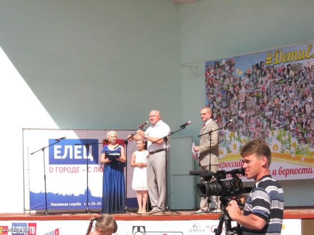 ee-deti-eltsa-16