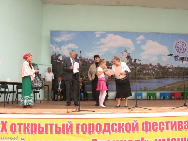ee-den-goroda-2014-28