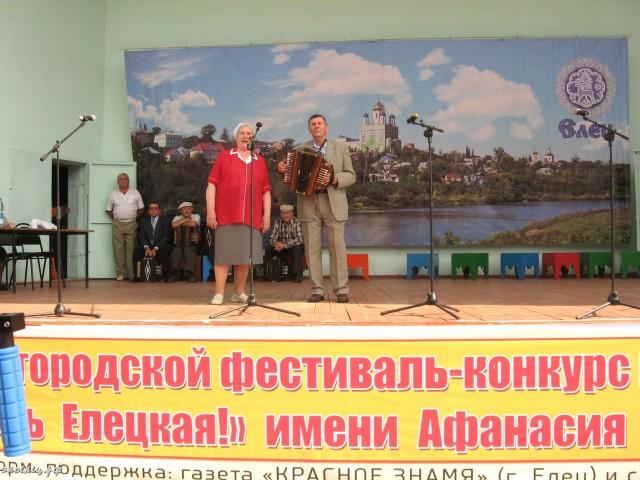 ee-den-goroda-2014-29