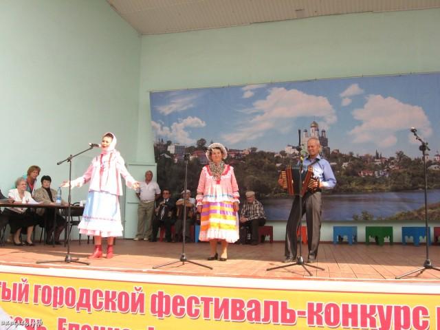 ee-den-goroda-2014-30