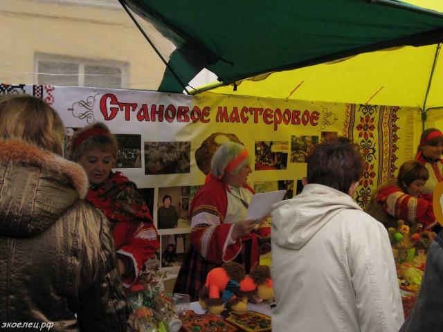 ee-antonovskie-yabloki-2014-16