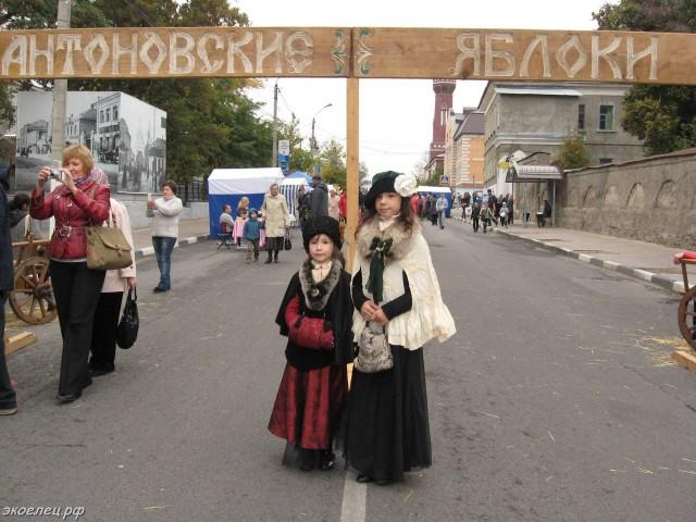 ee-antonovskie-yabloki-2014-29