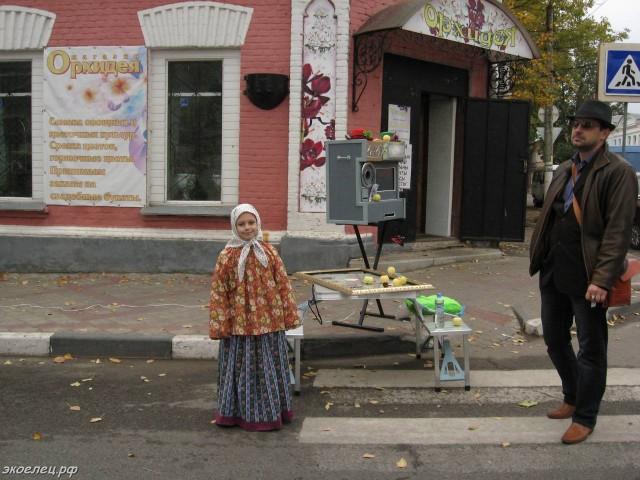 ee-antonovskie-yabloki-2014-30