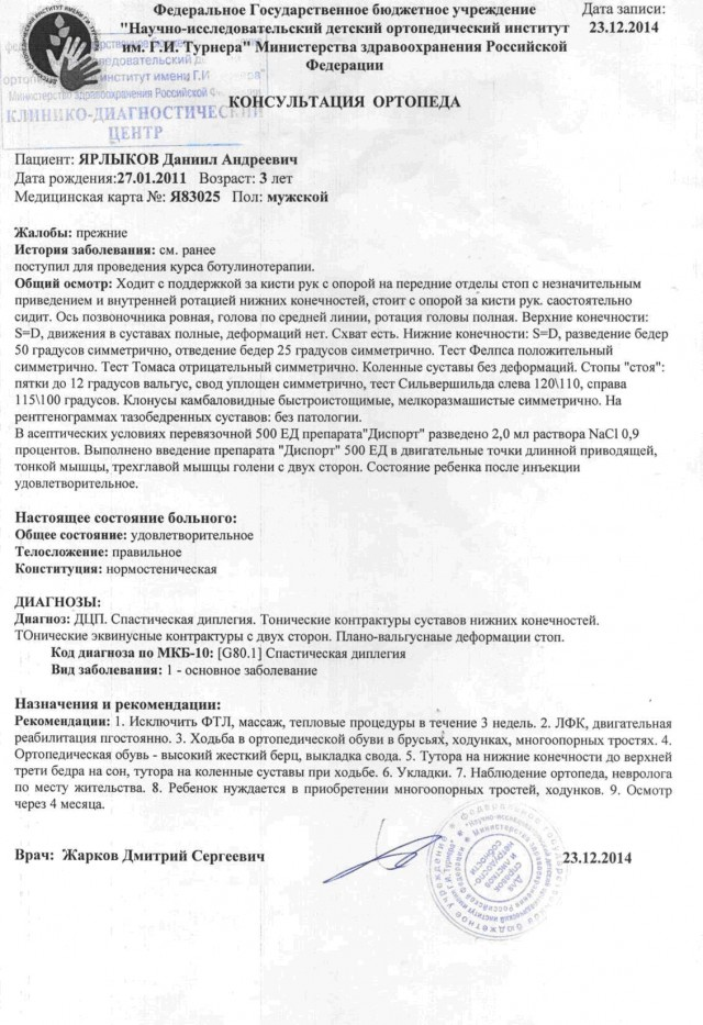 ee-jarlykov-terapija-spb