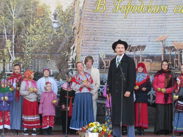 ee-antonovskie-yabloki-2016-15