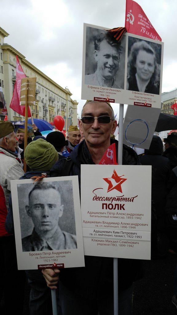 ee-pobeda-moskva-1