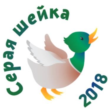 ee-seraya-sheyka-2018